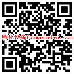 微信访问孵化设备网站